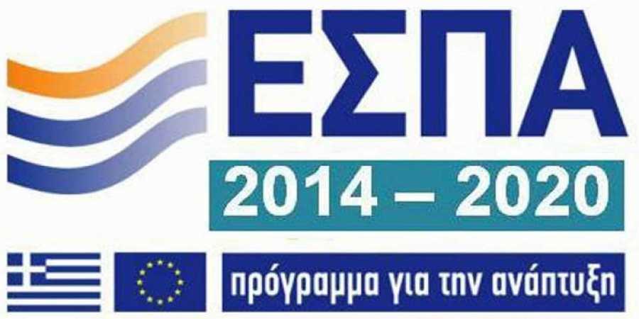 espa 2014 -2020